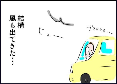 umichu4