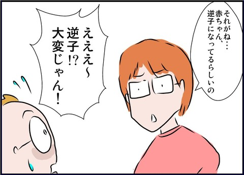 mainabi10-02