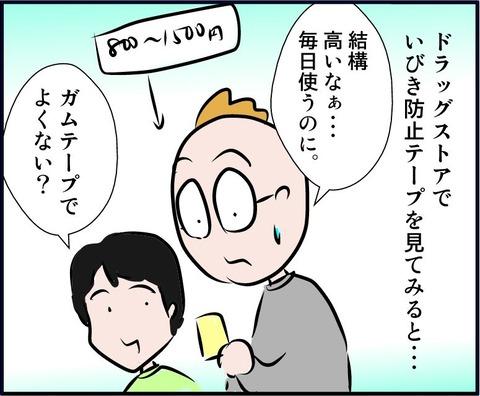 ibiki01