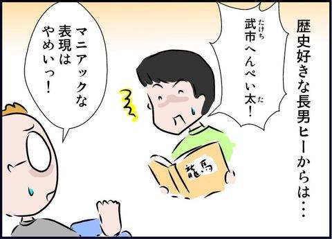 fumazu04