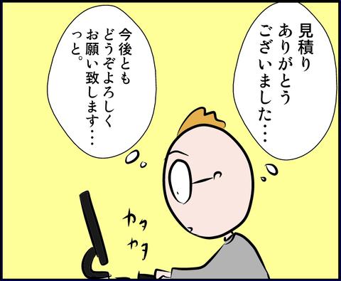 awatemail04