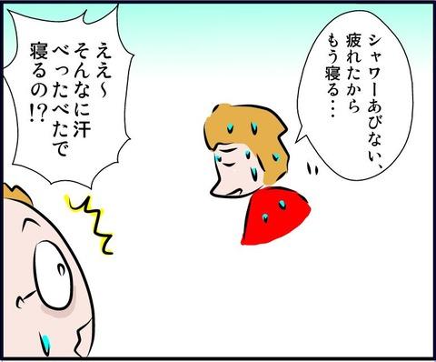 asedaku03