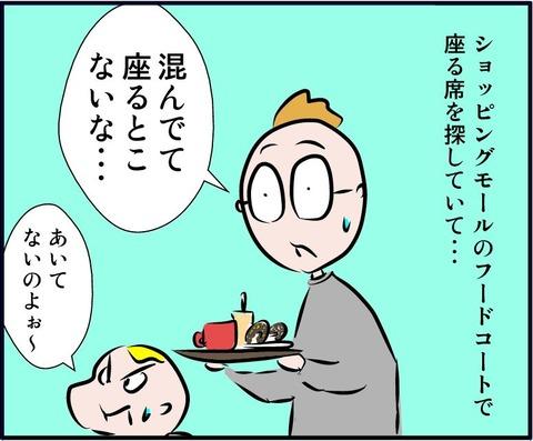 wakeari01