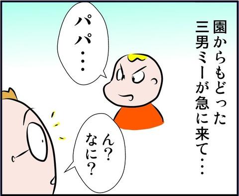 jinroukansha01