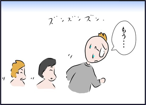 furoend14