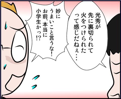 rashikaranu06