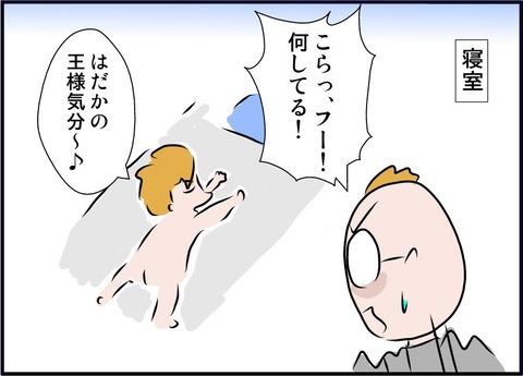 furoend11