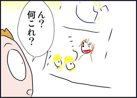 rensai02