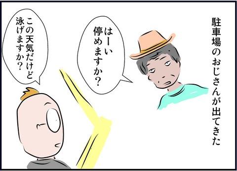 umichu7