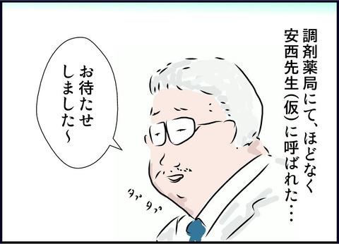 infurud01