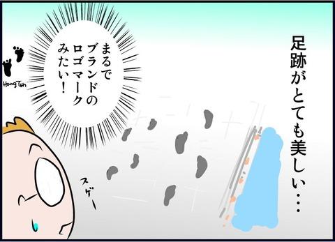 fumazub05
