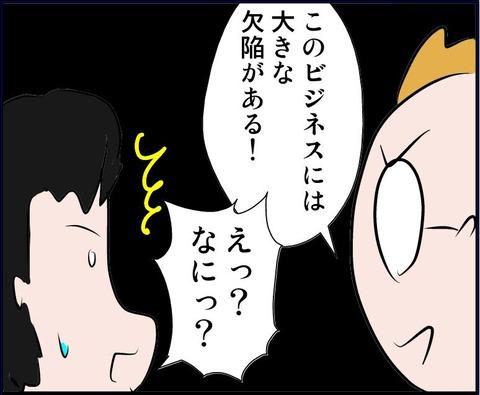 kin13