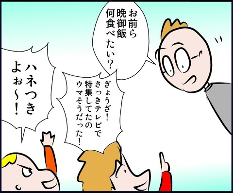 oshogyoza05