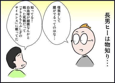 fusigi01