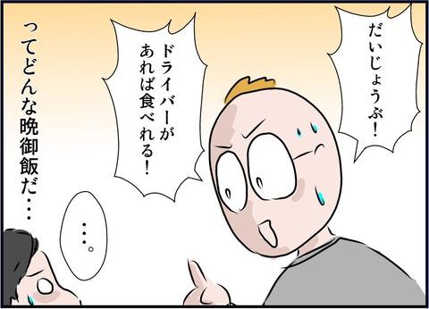 samugetanc15