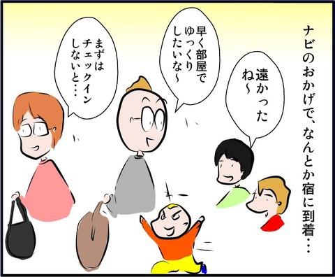onsenj06