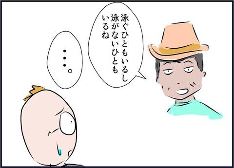 umichu8