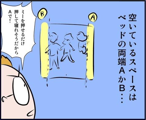 udekumi02