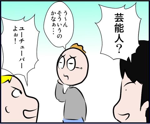 dokodare04