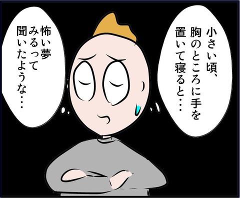 udekumi05