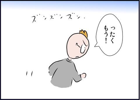 furoend06
