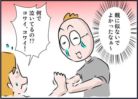 fumazub03