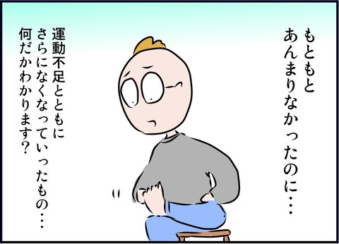 fumazu01