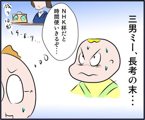omukaeoyatub01