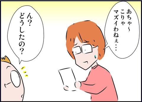 rogan01
