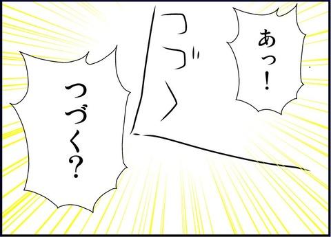 rensai04