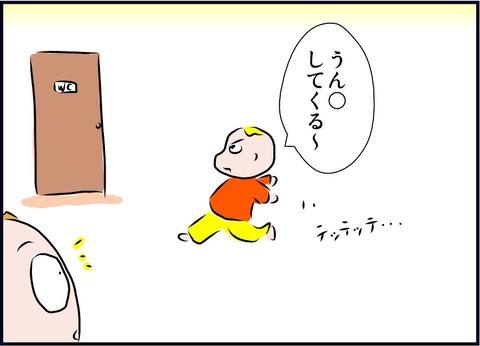 toirekuse01