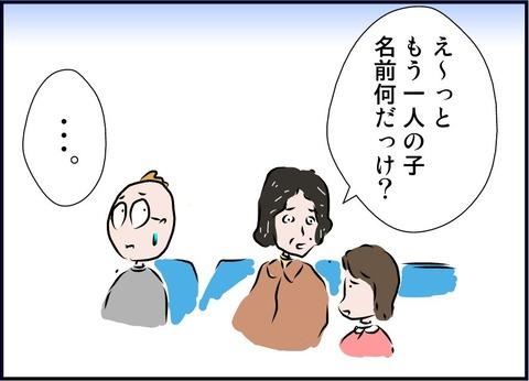 yuuki05
