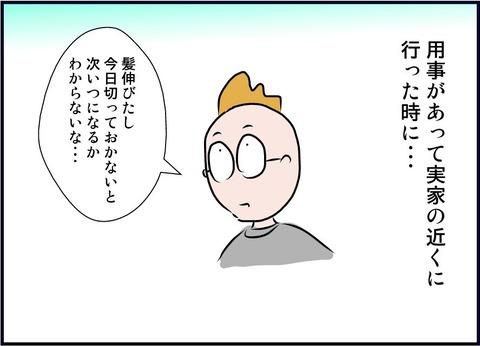 tokoya01