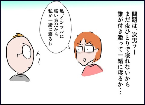 infurue03