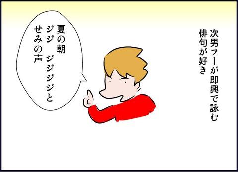 sukinamono02