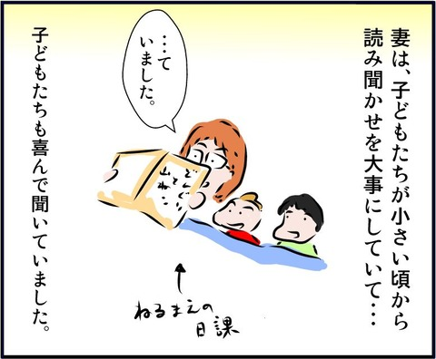 miyazawa01