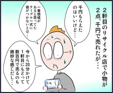 risae01