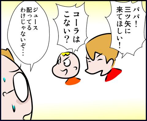 rashikaranu04