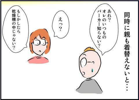 dekin05