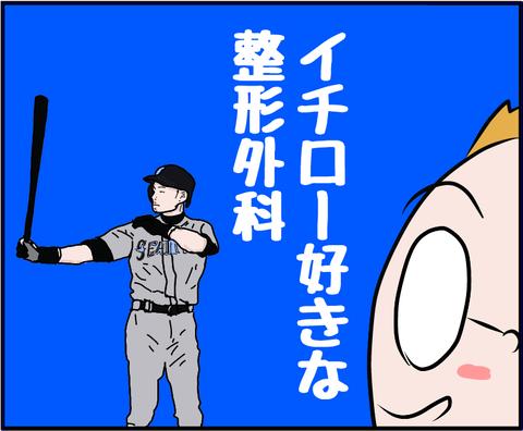 ichirozuki00