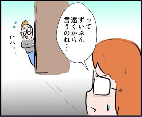 onsene11