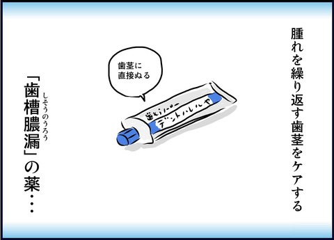 sanshu07
