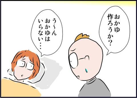 samugetan02