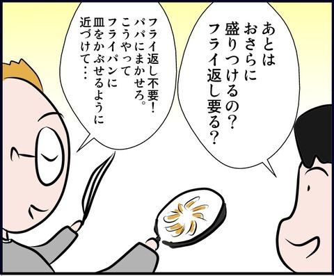 oshogyoza14