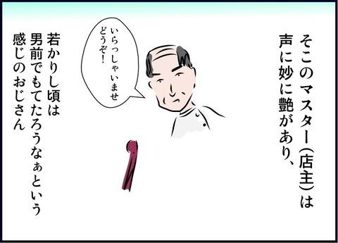 tokoya03