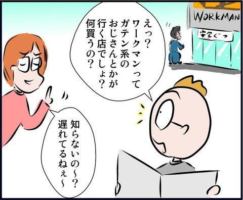 work02