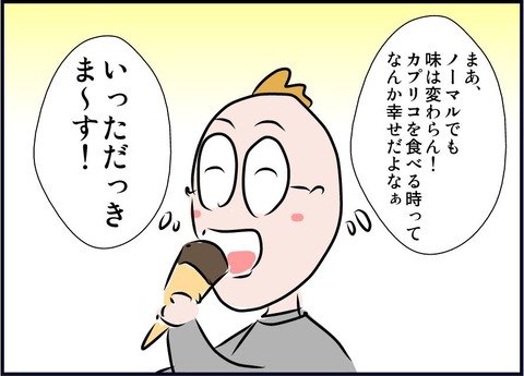douki04