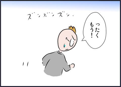 furoend10