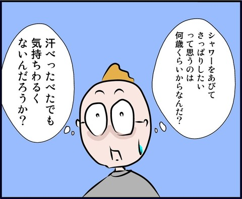 asedaku04