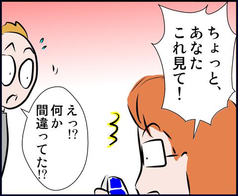 ninniku04